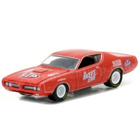 1/64 Dodge Charger 1971 STP