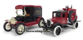 Fred Ertl Jr. Signature Set